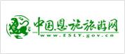 中国万博体育matext登陆旅游网