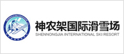 湖北鄂旅投神农架旅游发展有限公司